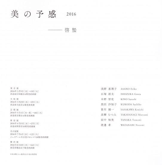 20160311-1