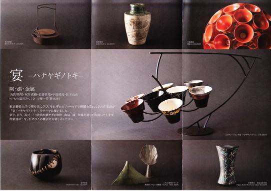 urushi_20130612-2IMG