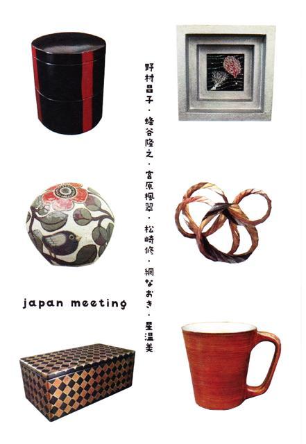 urushi_20131205-3