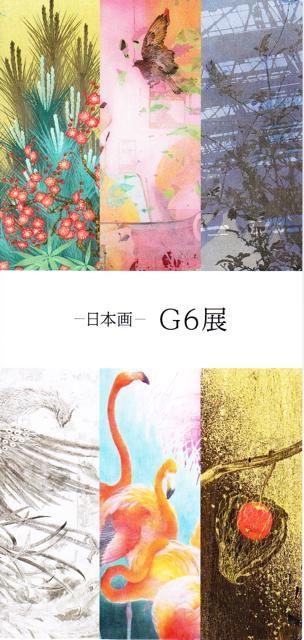 urushi_20140408-1IMG