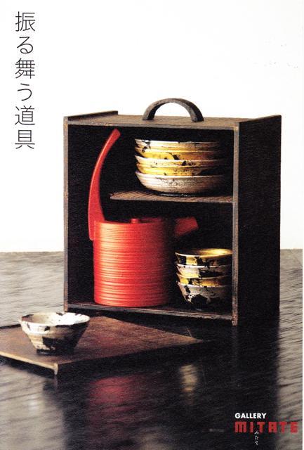 urushi_20140930-02IMG