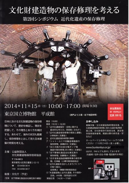 urushi_20141002-01IMG