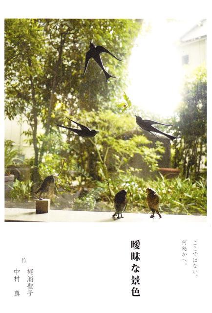 urushi_20141106-05IMG