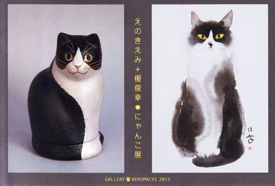 urushi_20150305-01IMG