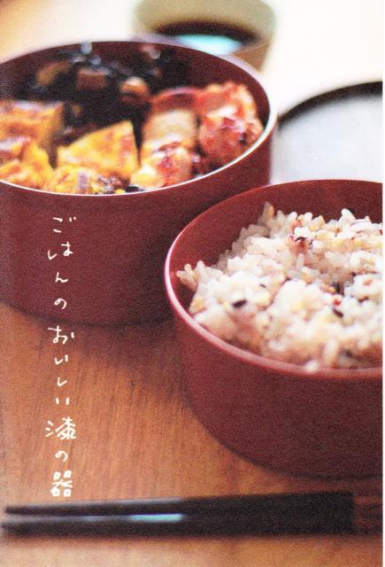 urushi_20150319-01IMG