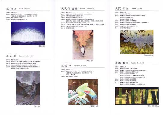 urushi_20150330-01IMG