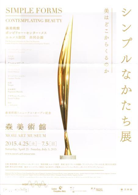 urushi_20150507-02IMG
