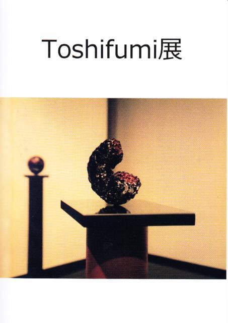 urushi_20150713-01IMG
