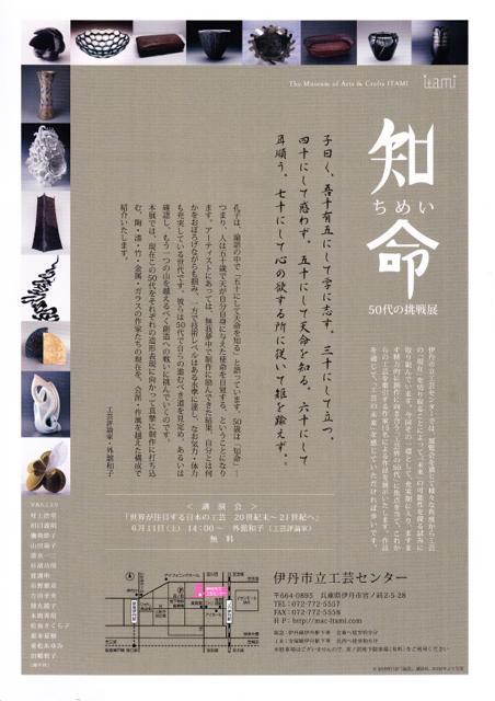 urushi_20160516-4