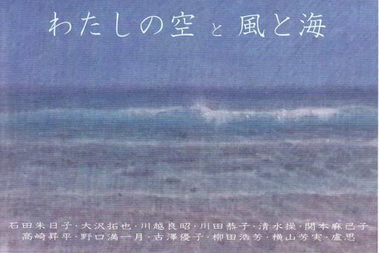 urushi_20160624-1